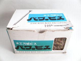 万能パワービス小箱25