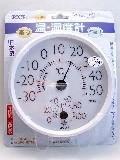 温湿度計 CP-152W