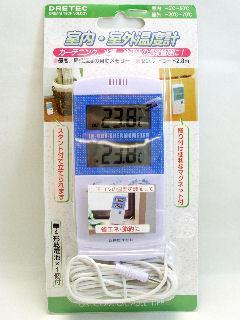 デジタル 室内外温度計 O-209