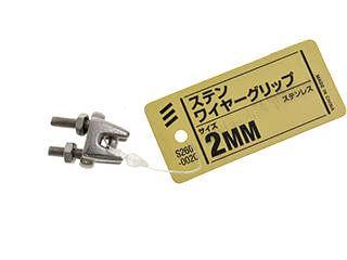 ステン ワイヤークリップ 2mm