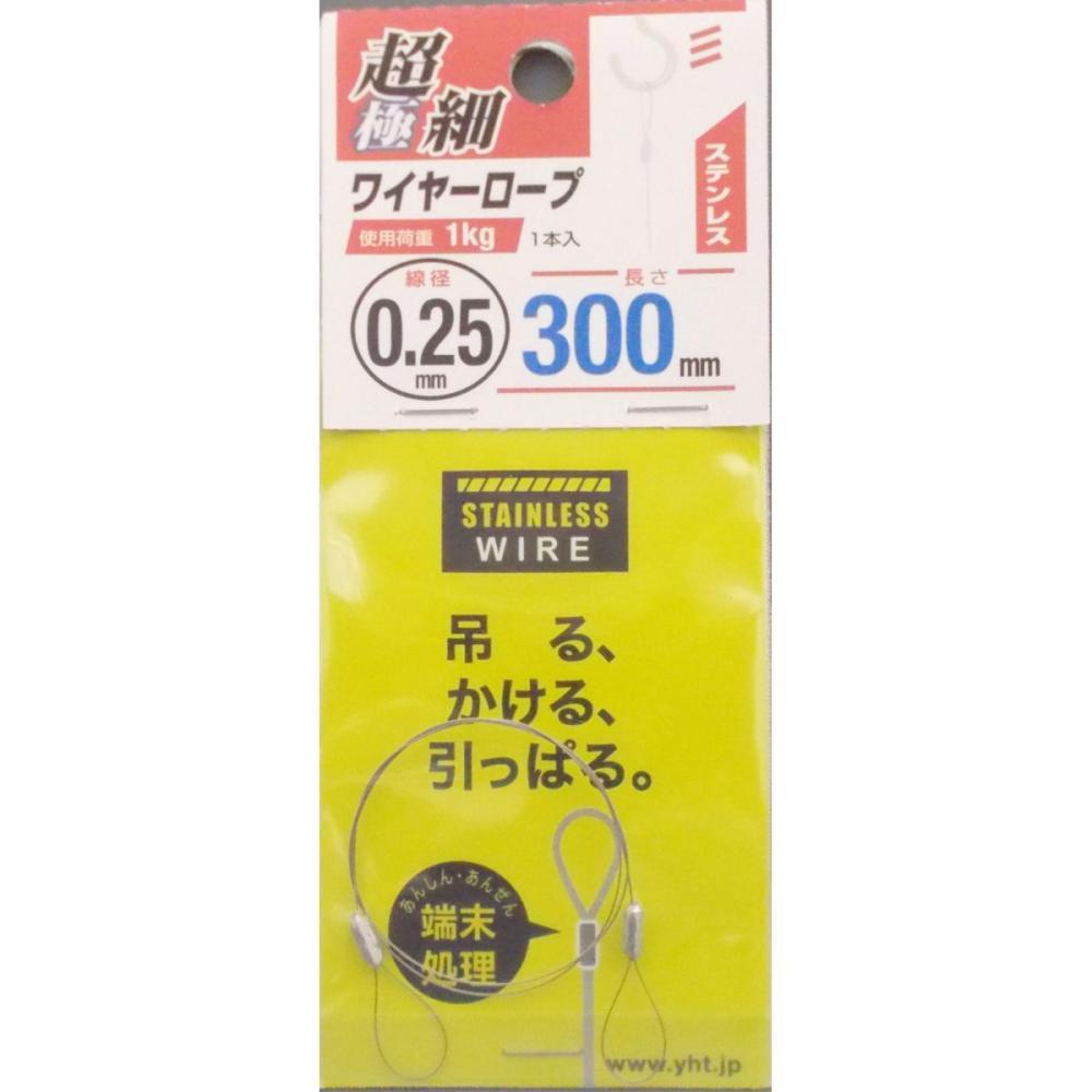 極細STワイヤークランプ 0.25×300