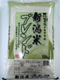 百萬粒 新潟米ブレンド 10kg