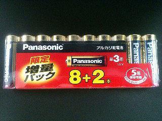 パナソニック アルカリ乾電池 単3形 8+2本 LR6XJSP/10S