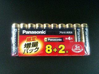 パナソニック アルカリ乾電池 単4形 8+2本 LR03XJSP/10S