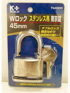 ステンレス吊南京錠(ダブルロック) 45mm