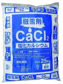 融雪剤 25kg