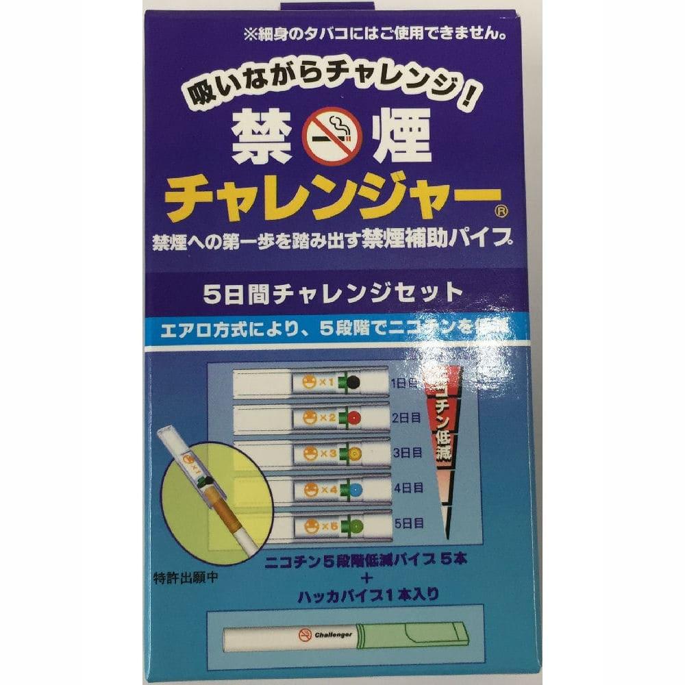 東京パイプ パイプ禁煙チャレンジャー