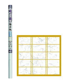 破れに強い障子紙 雲竜 94cm×3.6m