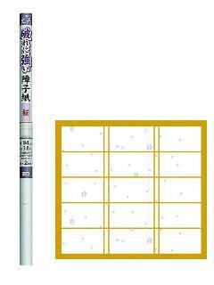 破れに強い障子紙 桜 94cm×3.6m