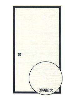 E×アイロン貼りふすま紙 95×180cm No.004 利休