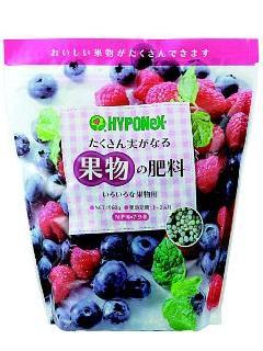 【クリックでお店のこの商品のページへ】たくさん実がなる果物の肥料 960g
