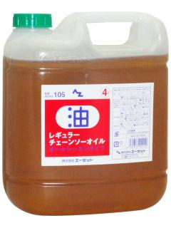 AZ(エーゼット)レギュラーチェーンソーオイル4L<薄型>