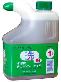 AZ(エーゼット) W201水溶性チェーンソーオイル1L