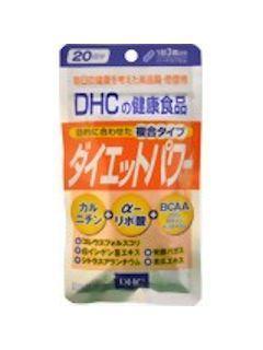 DHC ダイエットパワー20日分