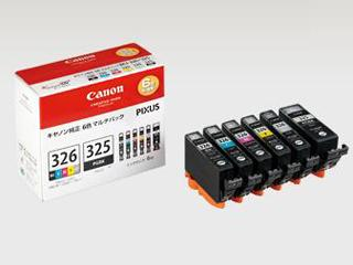 キヤノン 純正インクカートリッジ BCI-326/325 6色パック BCI-326+325/6MP