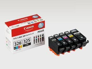 キヤノン 純正インクカートリッジ BCI-326/325 5色パック BCI-326+325/5MP