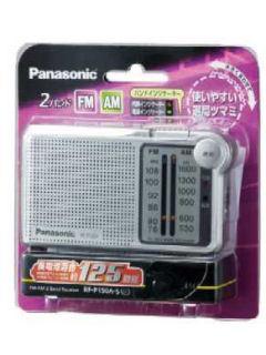 パナソニック AM/FMラジオ RF-P150A-S