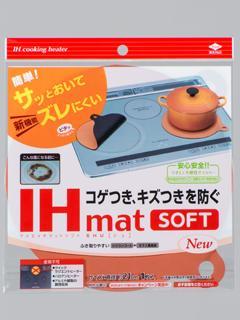 IHマット Soft SHU