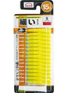 コメリセレクト 歯間ブラシ Sサイズ 15本入