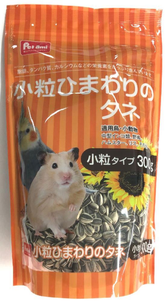 Pet ami ひまわりのタネ おいしい小粒タイプ