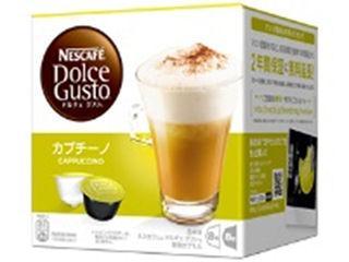 ネスカフェ カプチーノ CAP16001 (8杯分)