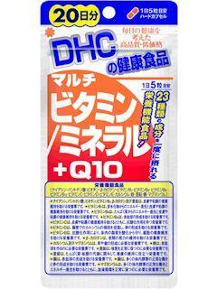 DHC マルチビタミン/ミネラル+Q10 20日分
