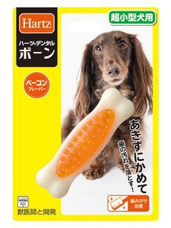 ハーツデンタルボーン 超小型犬用 55g