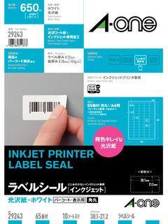 【クリックでお店のこの商品のページへ】エーワン インクジェット用光沢紙ラベル 65面
