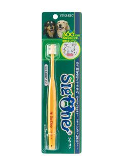 シグワン 小型犬用歯ブラシ 1本