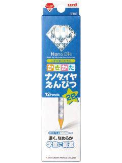 三菱 ナノダイヤ鉛筆ダース 青 2B