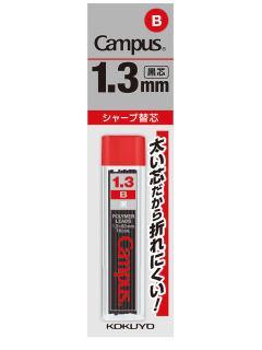 コクヨ 鉛筆シャープ替芯 1.3mm 各種