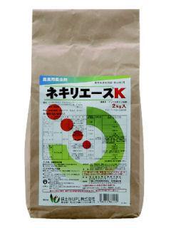 ネキリエースK 2kg