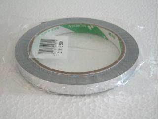 ニチバン バッグシーラーテープ 銀色