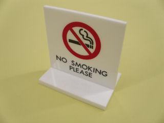 光 NO SMOKING PLEASE