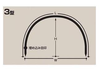 セキスイ トンネル支柱(13S-327) 3型 支柱径13×幅1,600×高さ960mm