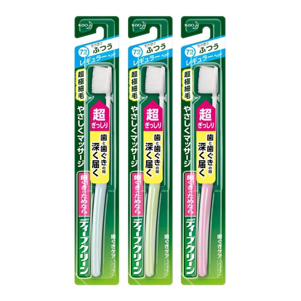 花王 ディープクリーン 歯ブラシ 各種