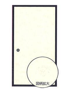 E×アイロン貼り糸入りふすま紙 95×180cm No.093 舞桜