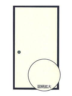 E×アイロン貼り糸入りふすま紙 95×180cm No.095 無地