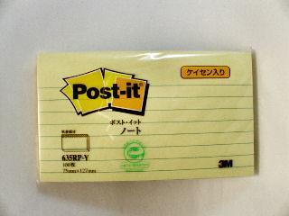 3Mポストイットノート罫線 635RP-Y