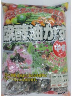 完熟醗酵油粕 中粒 2.5kg (北陸、関西、中四国)