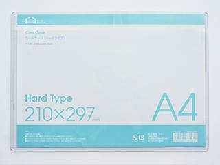 硬質カードケース A4