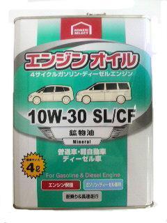 コメリセレクト エンジンオイル SL/CF 10W-30 4L 鉱物油