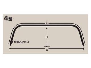 セキスイ トンネル支柱(11S-430) 4型 支柱径11×幅1,930×高さ730mm