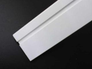 巾木 ホワイト 7×57×3950mm