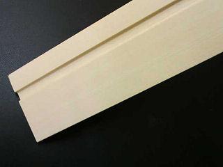 巾木 ミディアム 7×57×3950mm