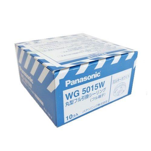 パナソニック 引掛けシーリング10P WG5015W10