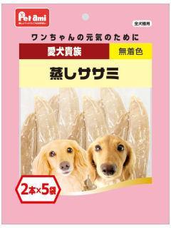 Petami 蒸しササミ 2本×5袋入
