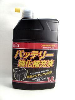 コメリセレクト バッテリー強化補充液 1L