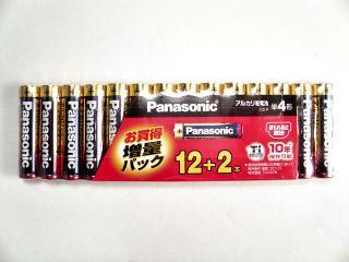 パナソニック 単4形アルカリ乾電池 12+2本 LR03XJSP/14S