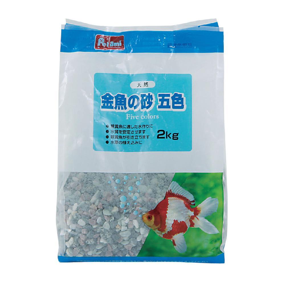 Petami 天然 金魚の砂 五色 2kg